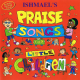 Praise Songs For Little Children (2000)